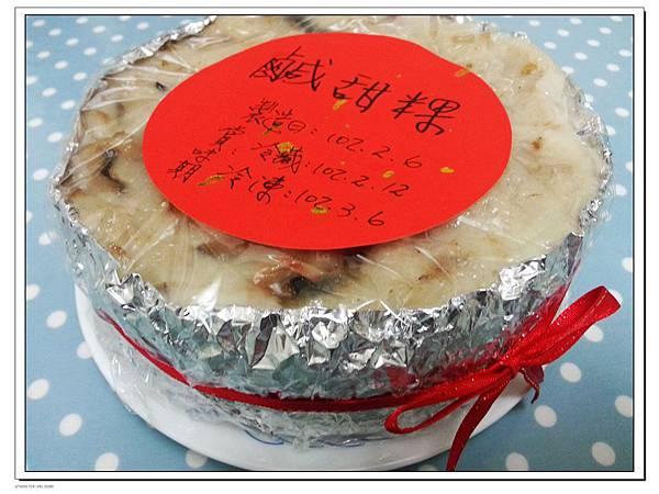 1.阿嬤手作ㄟ鹹甜粿