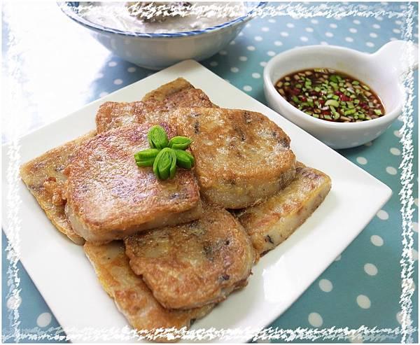 3.香煎鹹甜粿