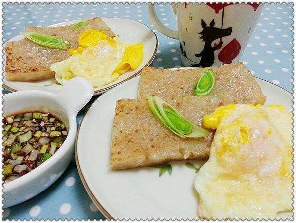 11.隔天早餐-香煎蘿蔔糕