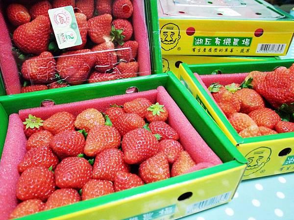 29.湖丘有機草莓