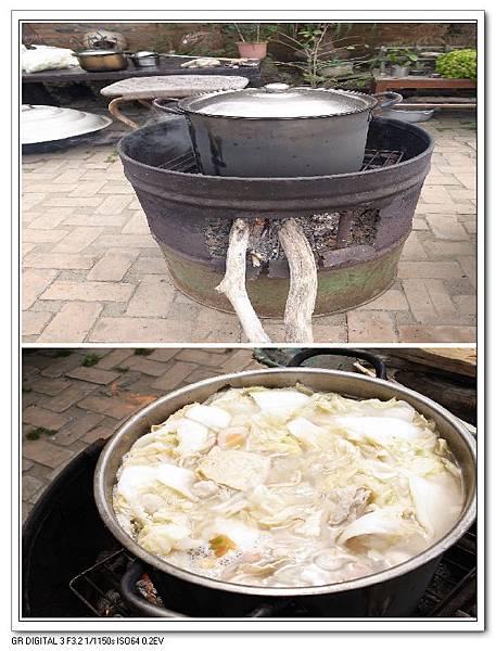22.綜合火鍋