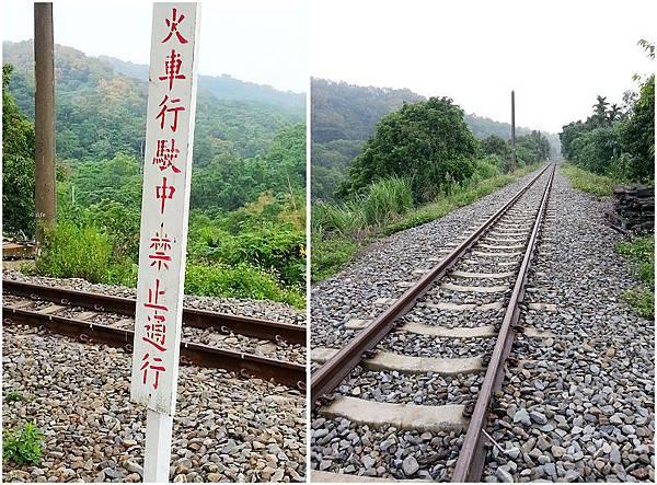 18.鐵支路