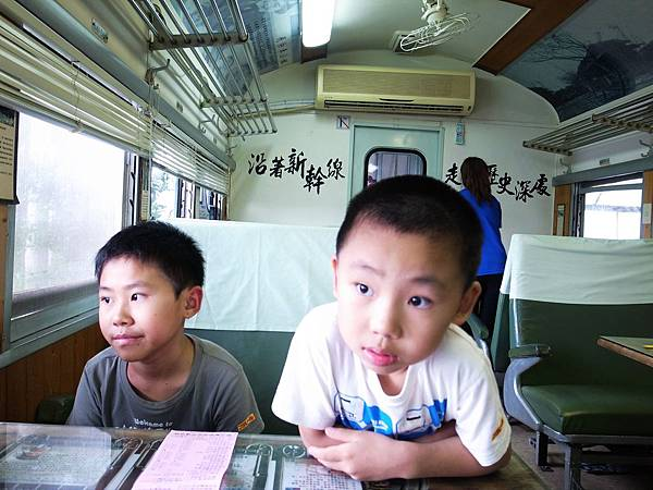 30.新幹線火車餐廳