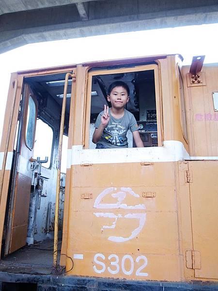 33.當火車頭司機