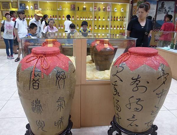 7-4賞酒中