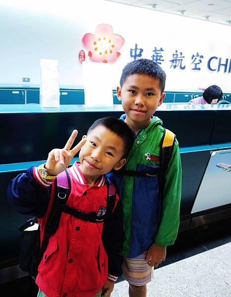 2.初次搭國際線班機