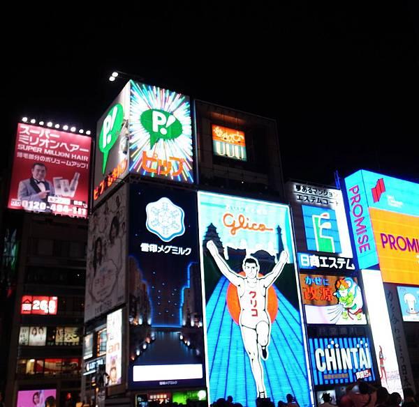 42.夜晚的大阪招牌