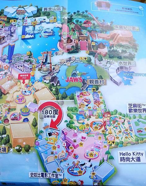 13.環球影城MAP
