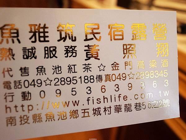 46.黃先生名片