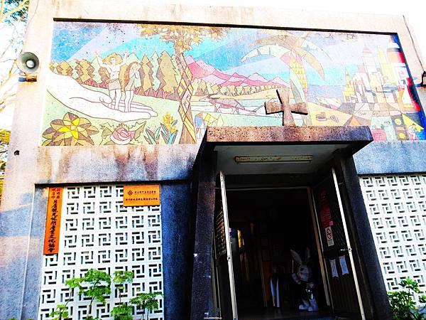 12.野山田位於天主教堂內