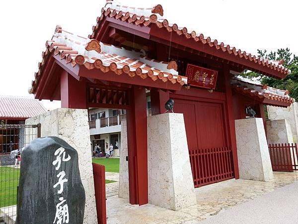 14.孔子廟外牆