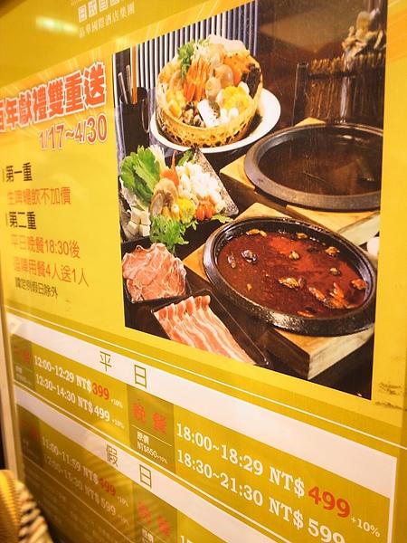 16.大遠百wasabi特惠價.jpg