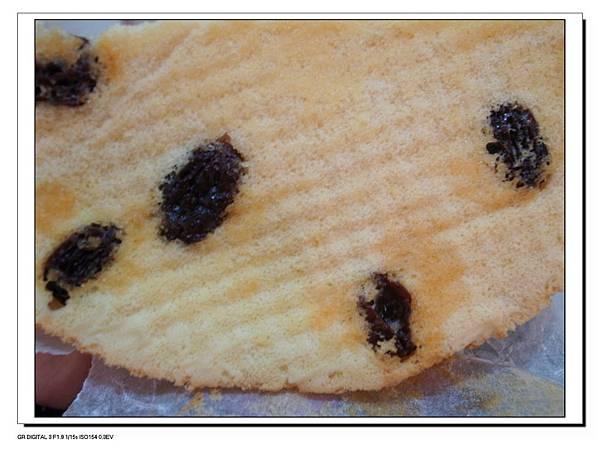 11.蛋糕底部的葡萄乾.JPG