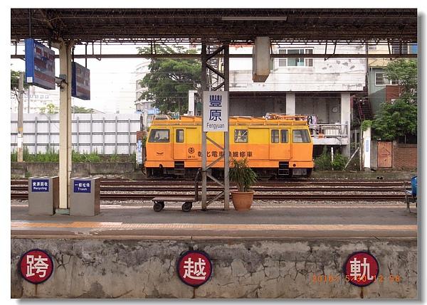 7.豐原站.jpg