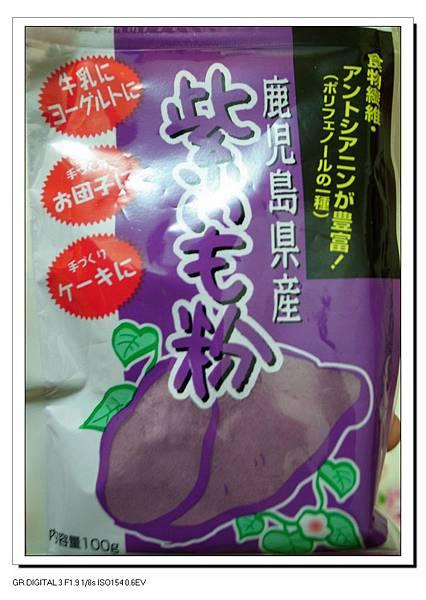 2.鹿兒島紫芋粉.JPG