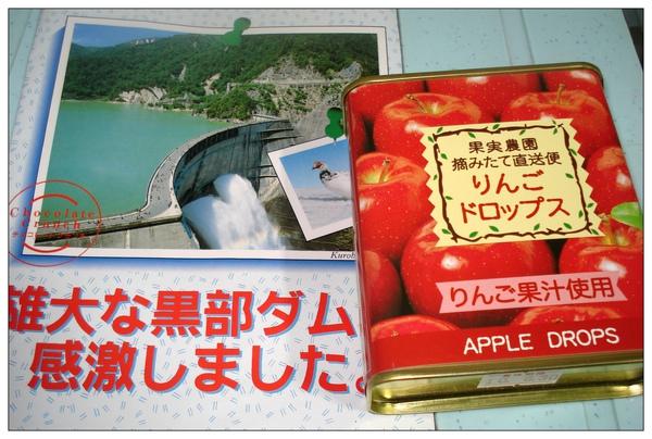 黑部立山蘋果糖.jpg
