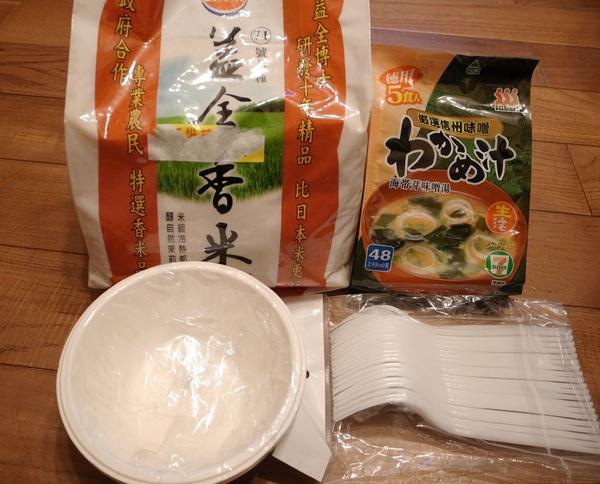 備用米食.jpg