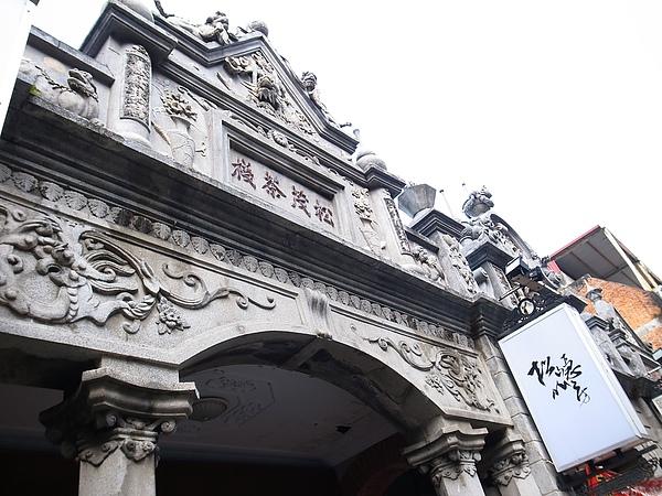 2.百年老街商號.JPG