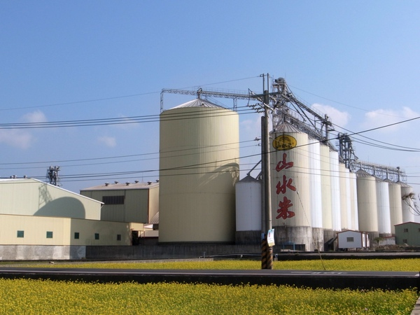 8山水米工廠.jpg