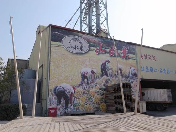15山水米後廣場.jpg