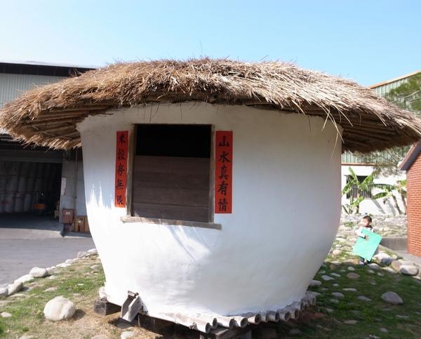 16山水米穀倉.jpg