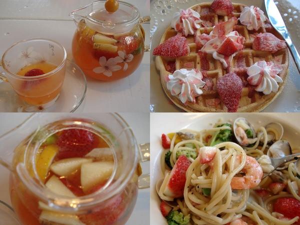 9花間集草莓餐.jpg