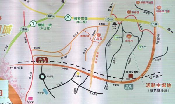 14茶花園地圖.jpg