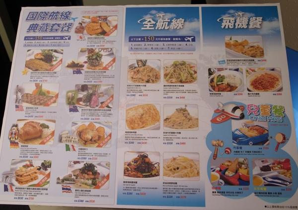 3.menu一.jpg