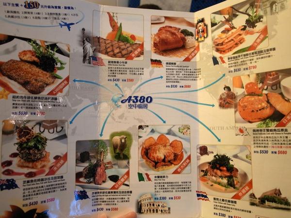 4.menu二.jpg