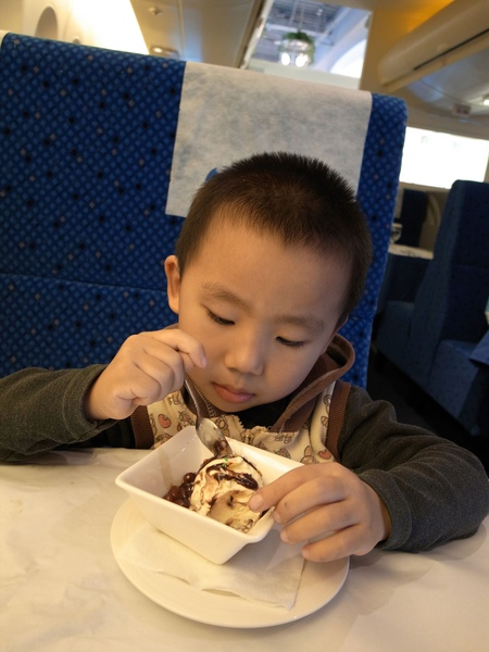 14.Jerry吃冰淇淋聖帶.jpg