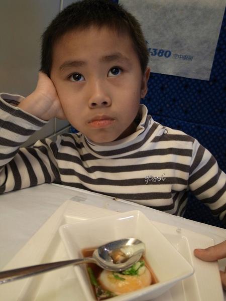 15.Gino的魚子醬溫泉蛋.jpg