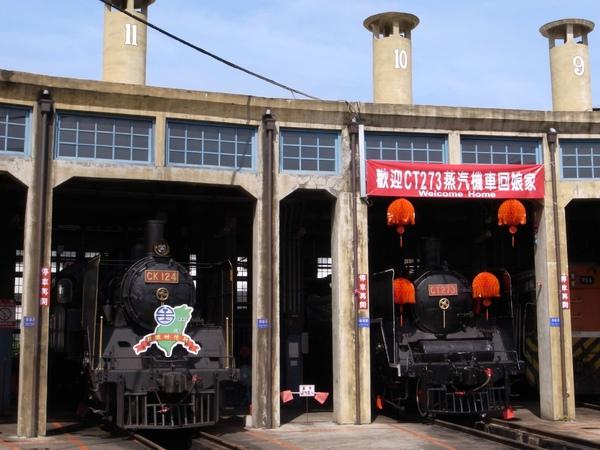 20.9-11的蒸汽老火車.jpg