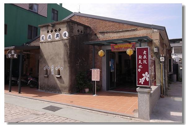 12.老街都有的複合式戲院.jpg