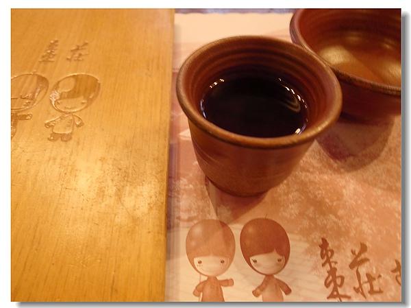 7.紅棗茶.jpg
