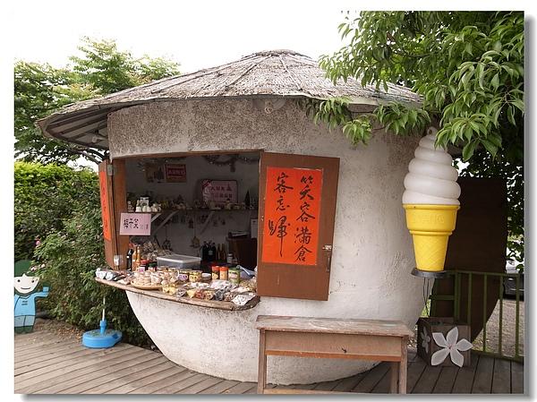 17.柑仔店.jpg