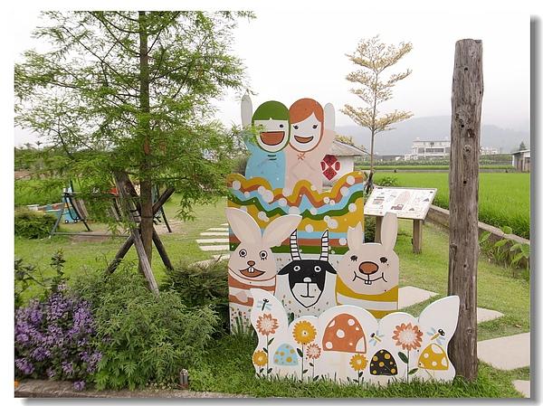 18.親子遊樂區.jpg