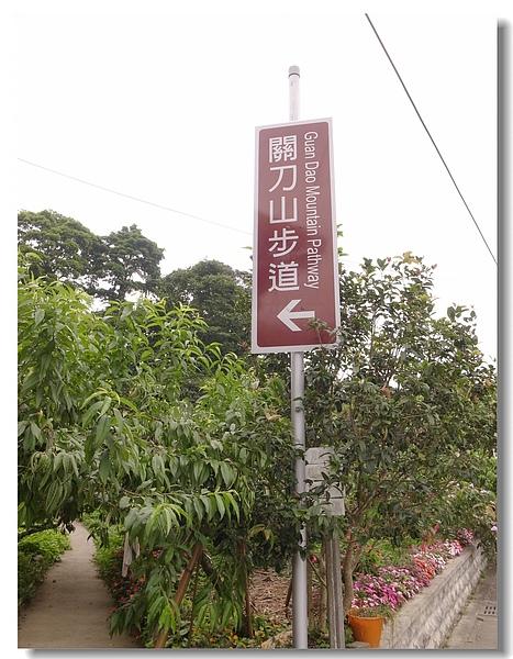 5.新美果園.jpg