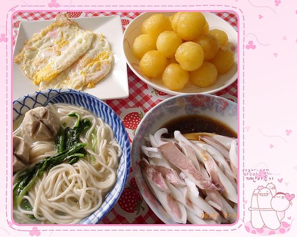22.5月16的中餐.jpg