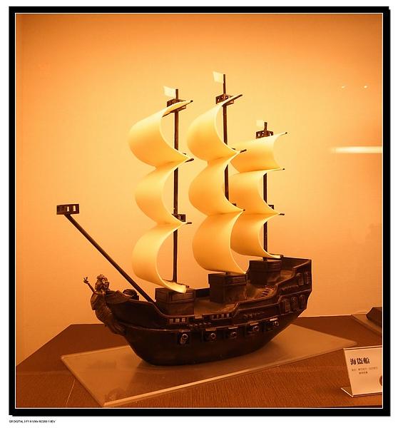 6.巧克力海盜船.jpg