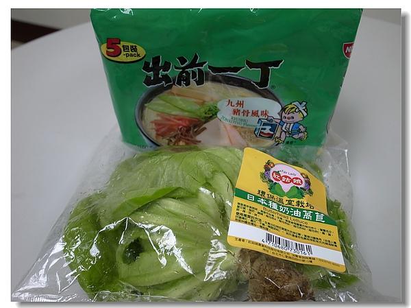 6.泡麵與奶油萵苣.jpg