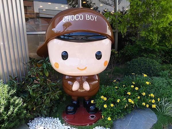 6.可愛的巧克力boy.JPG