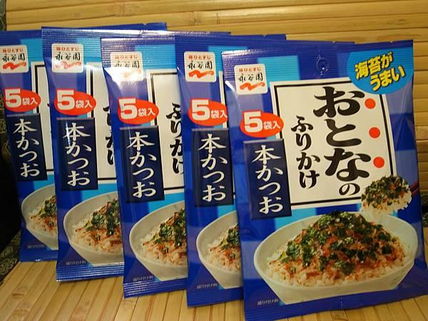 19.鰹魚飯友.JPG