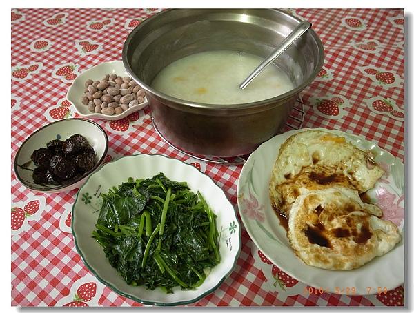1-3清粥小菜.jpg