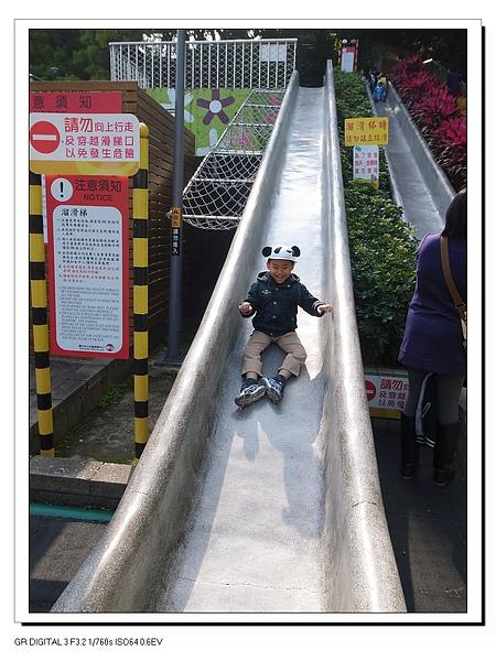 3.超長溜滑梯.JPG