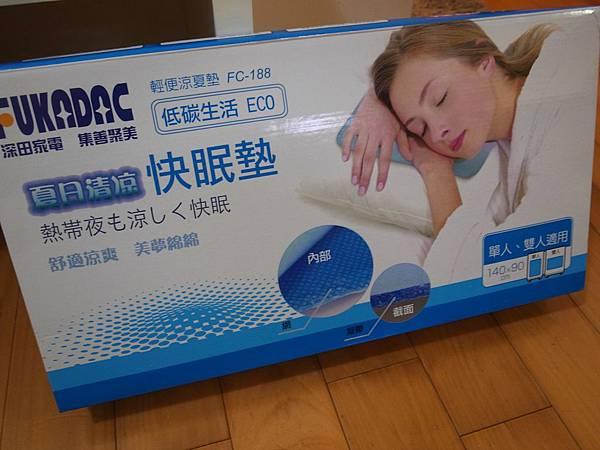 16.新款清涼快眠墊.JPG