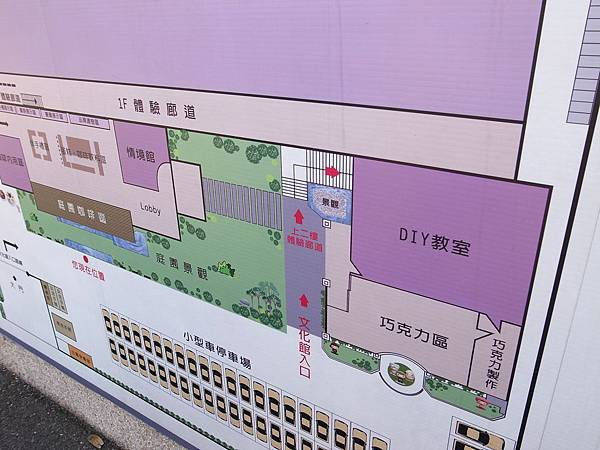 3.白木屋MAP.JPG