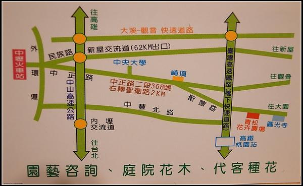 26.青松農場地圖.JPG