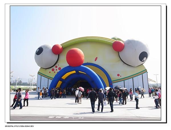 11.毛毛蟲劇場入口.JPG