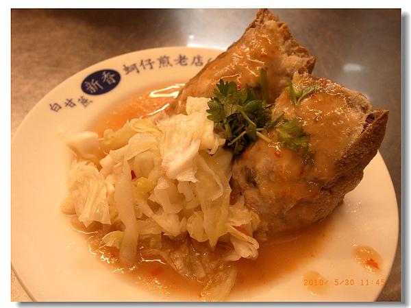 14.泡菜蝦仁豆腐肉.jpg