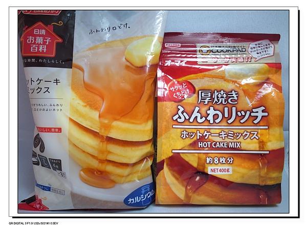 2.鬆餅粉.JPG